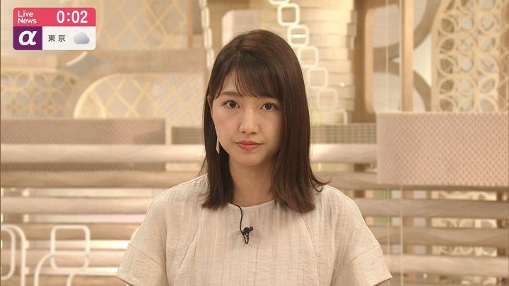 2019年07月17日三田友梨佳の画像12枚目