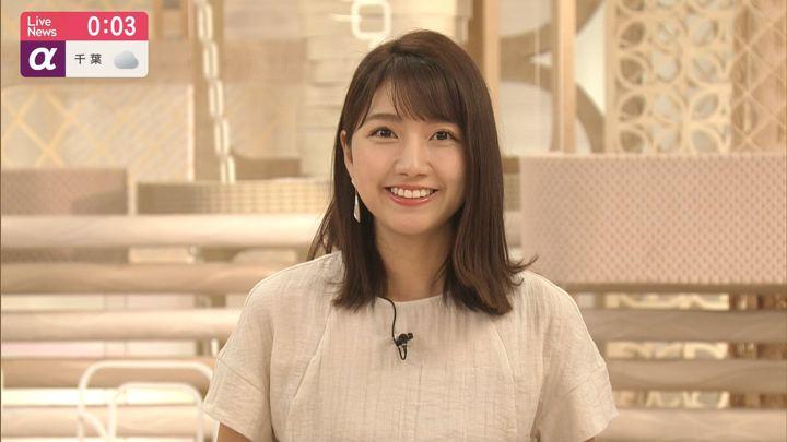 2019年07月17日三田友梨佳の画像14枚目