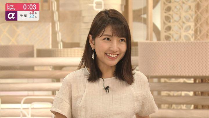 2019年07月17日三田友梨佳の画像15枚目
