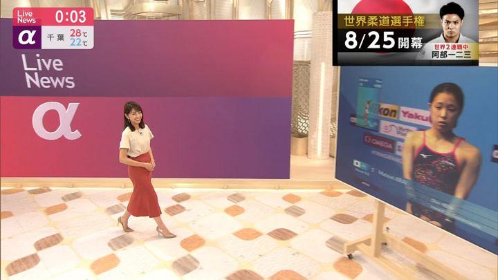 2019年07月17日三田友梨佳の画像16枚目