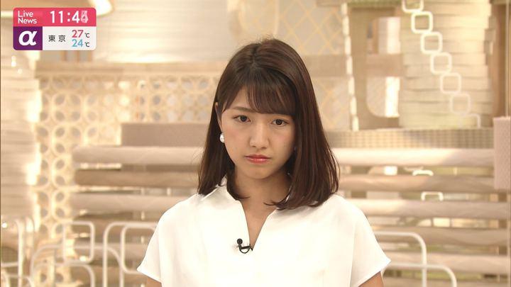 2019年07月18日三田友梨佳の画像07枚目