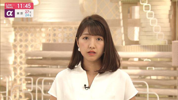 2019年07月18日三田友梨佳の画像08枚目