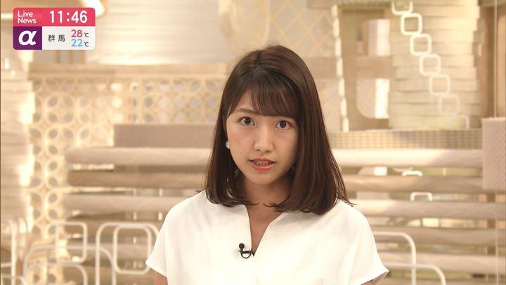 2019年07月18日三田友梨佳の画像09枚目