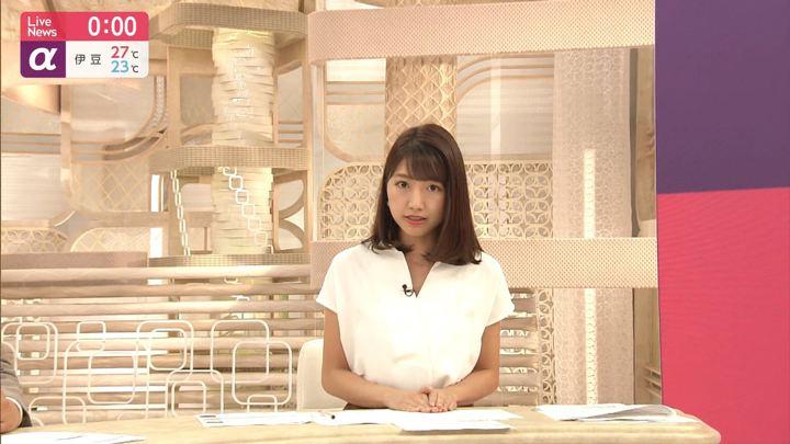 2019年07月18日三田友梨佳の画像16枚目