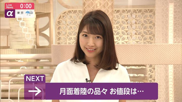 2019年07月18日三田友梨佳の画像17枚目