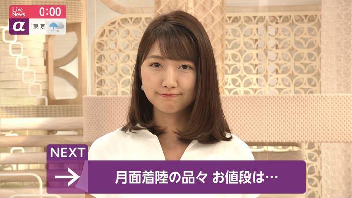2019年07月18日三田友梨佳の画像18枚目