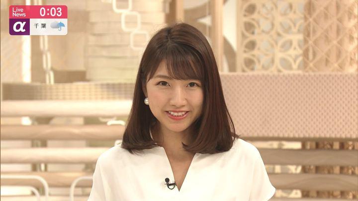 2019年07月18日三田友梨佳の画像21枚目