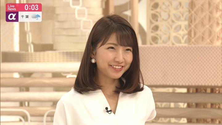 2019年07月18日三田友梨佳の画像22枚目