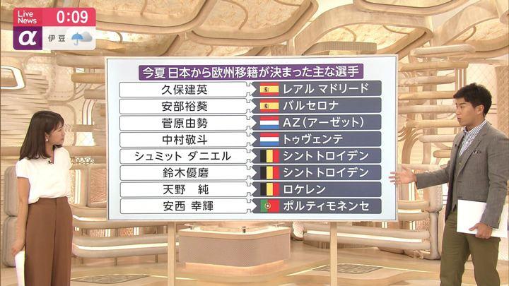 2019年07月18日三田友梨佳の画像27枚目