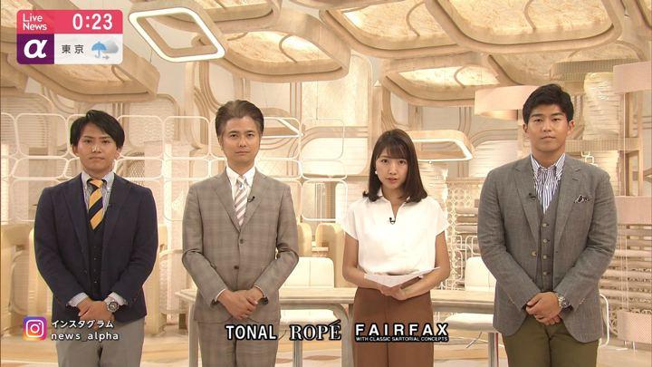 2019年07月18日三田友梨佳の画像29枚目