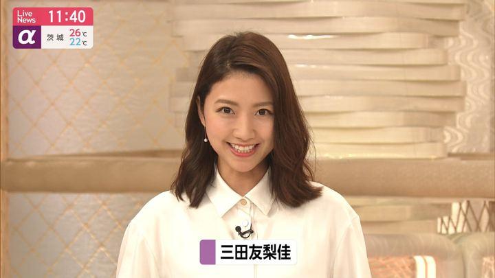 2019年07月22日三田友梨佳の画像05枚目