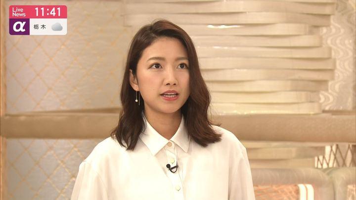 2019年07月22日三田友梨佳の画像08枚目