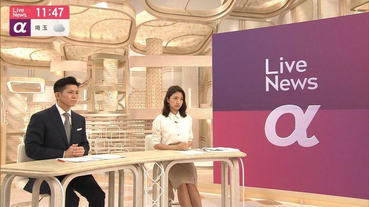 2019年07月22日三田友梨佳の画像12枚目