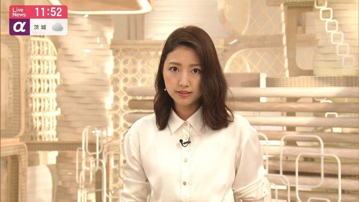 2019年07月22日三田友梨佳の画像21枚目
