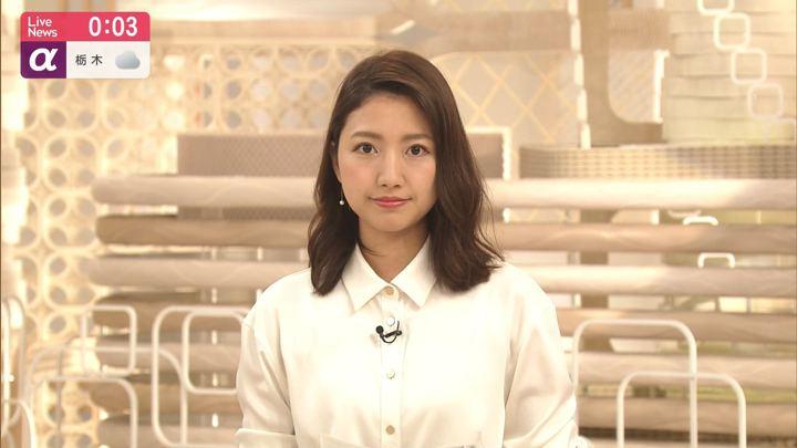 2019年07月22日三田友梨佳の画像23枚目