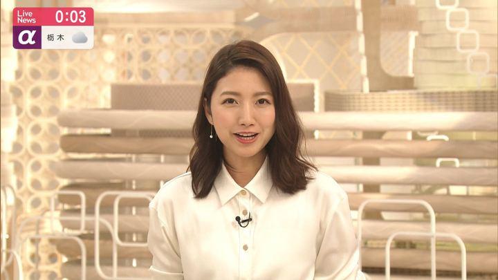 2019年07月22日三田友梨佳の画像24枚目
