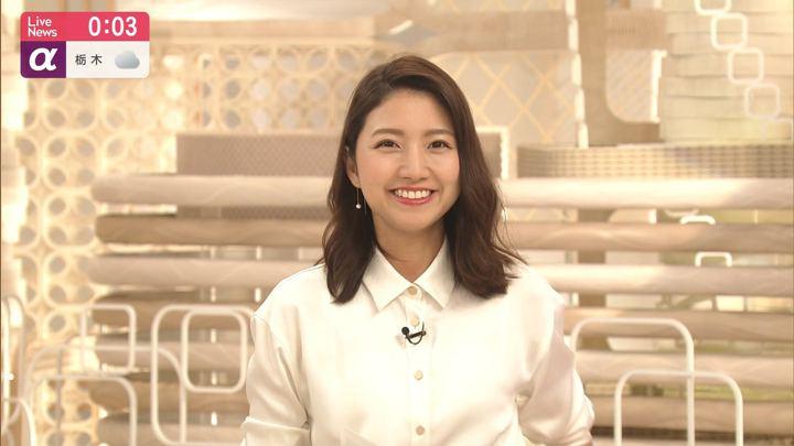 2019年07月22日三田友梨佳の画像25枚目