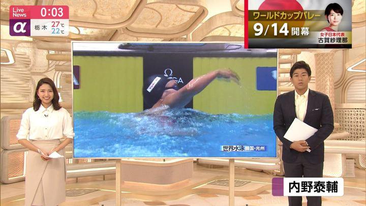 2019年07月22日三田友梨佳の画像28枚目