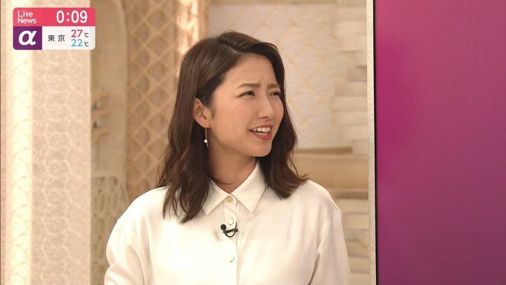 2019年07月22日三田友梨佳の画像32枚目