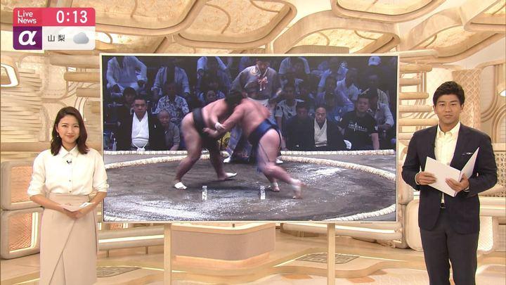 2019年07月22日三田友梨佳の画像34枚目