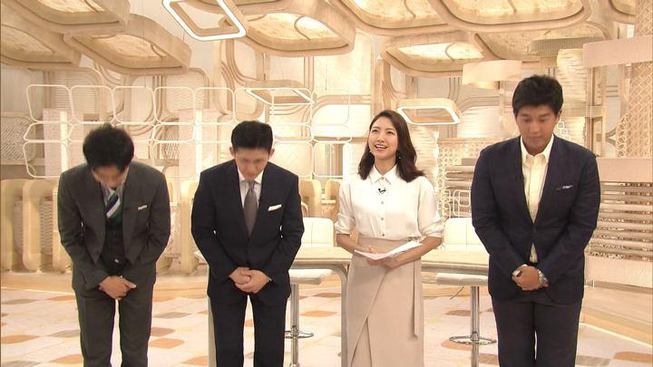 2019年07月22日三田友梨佳の画像38枚目