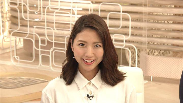 2019年07月22日三田友梨佳の画像39枚目