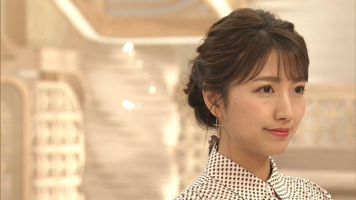 2019年07月23日三田友梨佳の画像02枚目