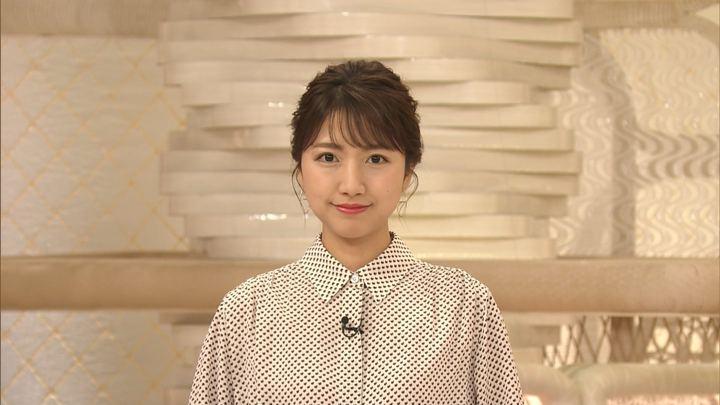 2019年07月23日三田友梨佳の画像04枚目