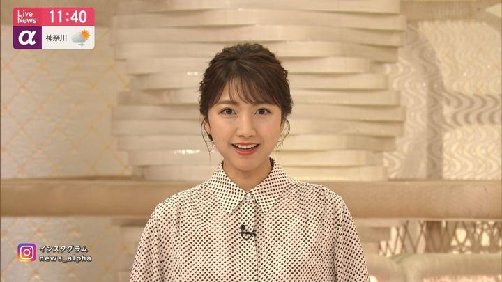 2019年07月23日三田友梨佳の画像06枚目