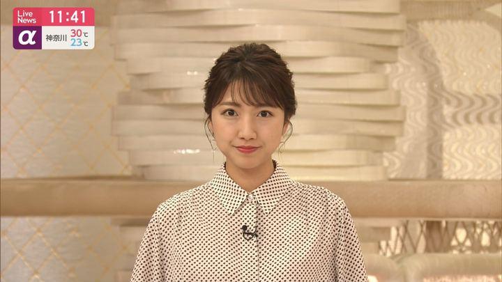 2019年07月23日三田友梨佳の画像07枚目