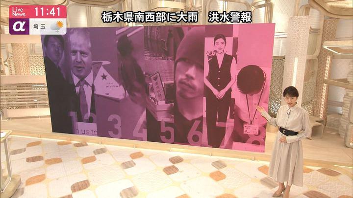 2019年07月23日三田友梨佳の画像08枚目
