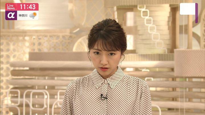 2019年07月23日三田友梨佳の画像09枚目