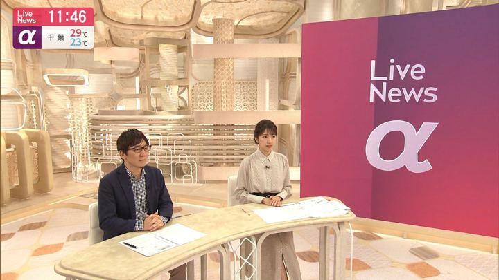 2019年07月23日三田友梨佳の画像11枚目