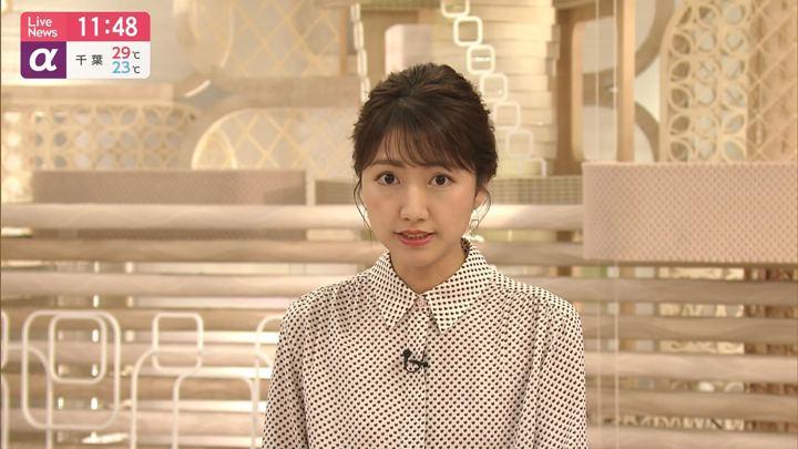 2019年07月23日三田友梨佳の画像14枚目