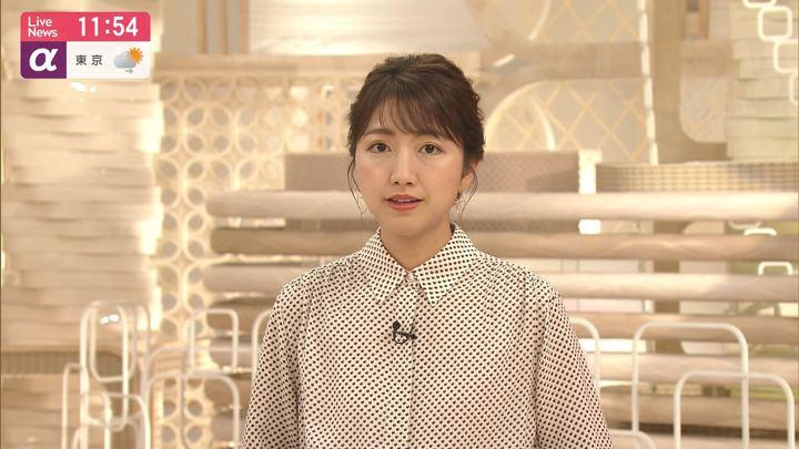 2019年07月23日三田友梨佳の画像16枚目