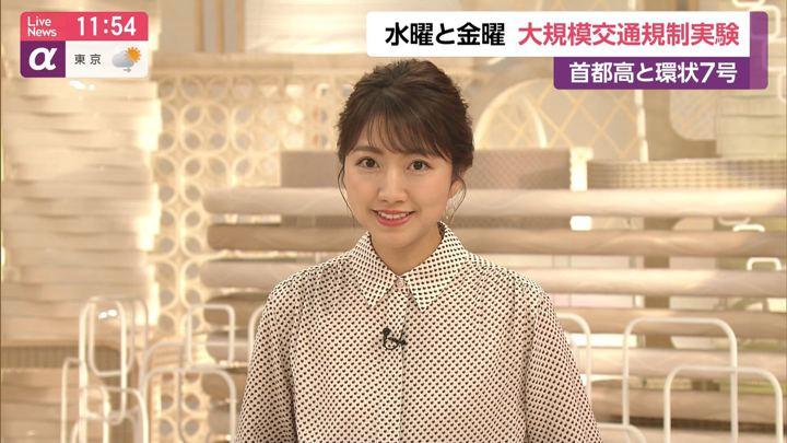 2019年07月23日三田友梨佳の画像17枚目