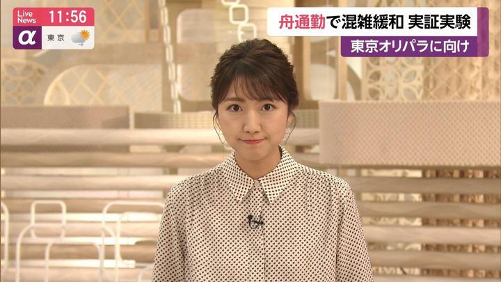 2019年07月23日三田友梨佳の画像19枚目