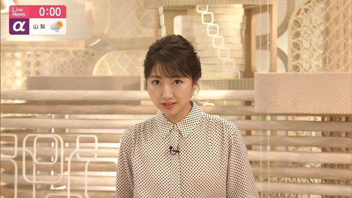 2019年07月23日三田友梨佳の画像22枚目