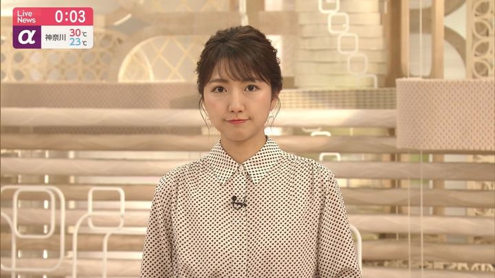 2019年07月23日三田友梨佳の画像24枚目