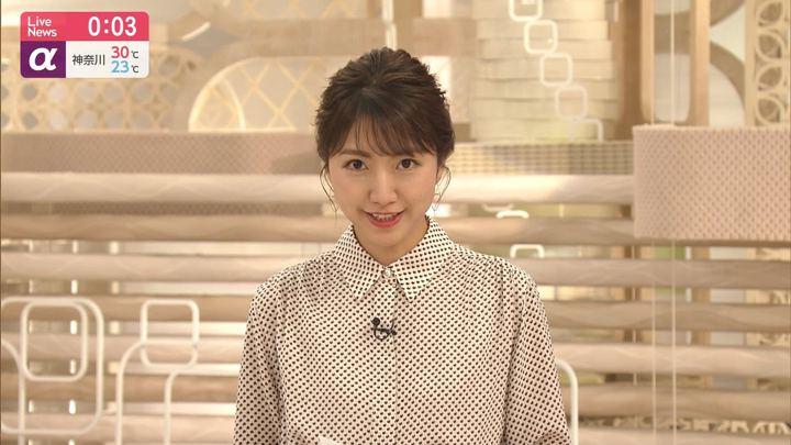 2019年07月23日三田友梨佳の画像25枚目