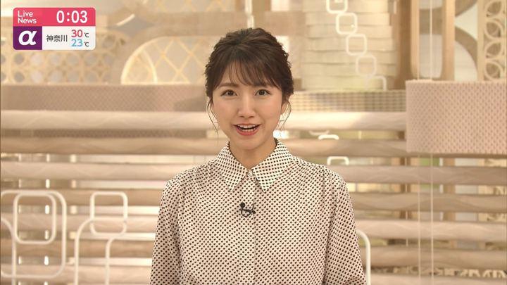 2019年07月23日三田友梨佳の画像26枚目
