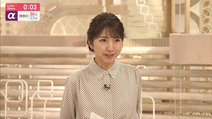 2019年07月23日三田友梨佳の画像27枚目