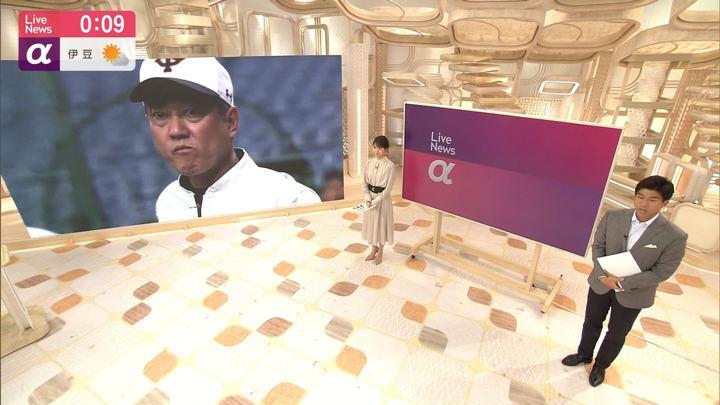 2019年07月23日三田友梨佳の画像34枚目