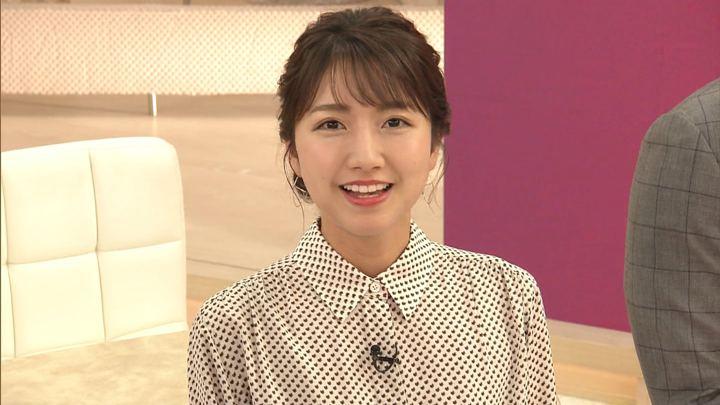 2019年07月23日三田友梨佳の画像38枚目