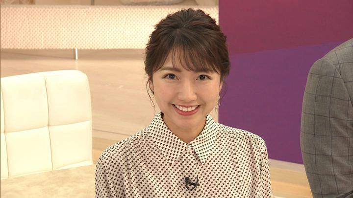 2019年07月23日三田友梨佳の画像39枚目