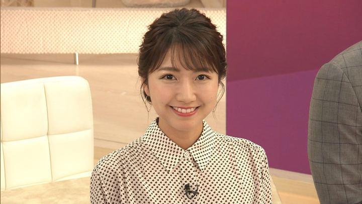 2019年07月23日三田友梨佳の画像40枚目