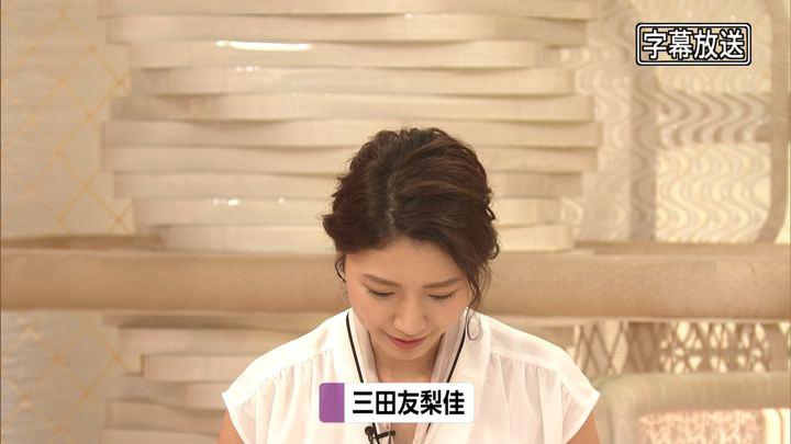 2019年07月25日三田友梨佳の画像08枚目