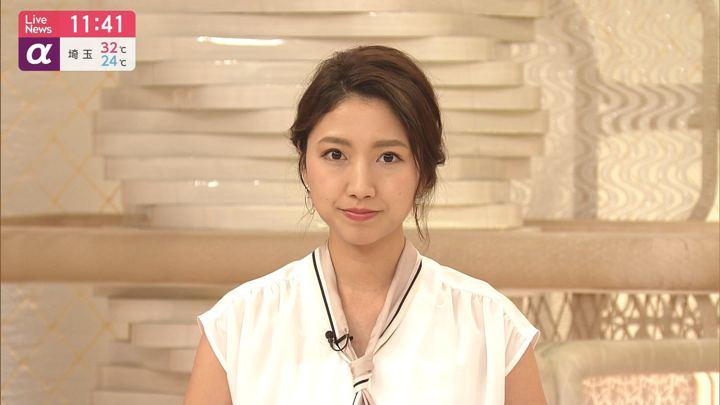 2019年07月25日三田友梨佳の画像10枚目