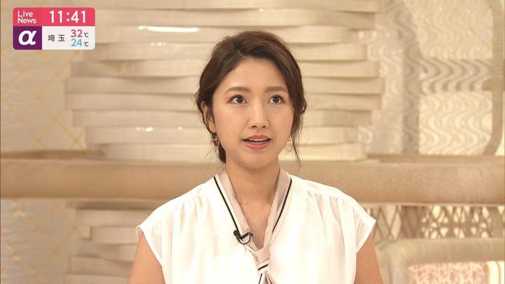 2019年07月25日三田友梨佳の画像11枚目