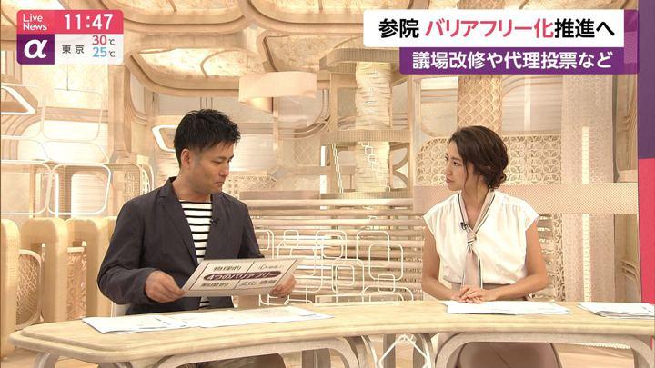2019年07月25日三田友梨佳の画像17枚目